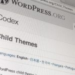 WordPress Child Tema – Undertema